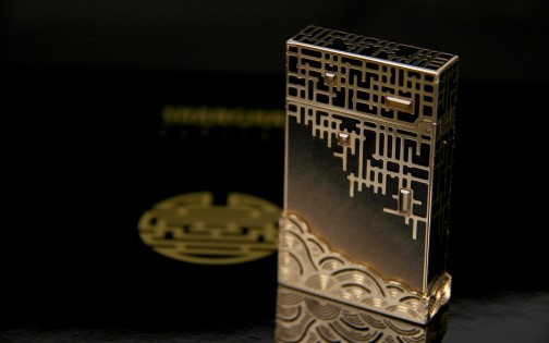 "S.T.Dupont Lighter ""Shanghai"""